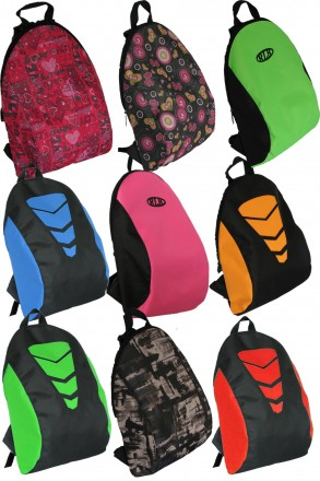 Рюкзак для спорта, вело рюкзак -в форме капли- стильный, необычный, качественный. Харьков. фото 1