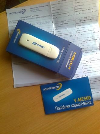 USB-modem V-ME500. Кривой Рог. фото 1