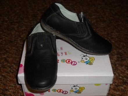 Туфли. Полтава. фото 1
