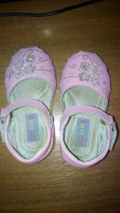 босоніжки+туфлі в подарок). Тульчин. фото 1