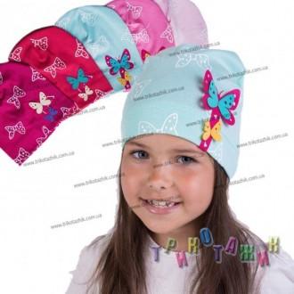 Шапочка для девочки Butterfly(2092). Хмельницкий. фото 1