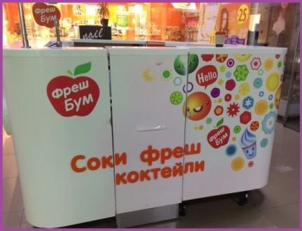 Торговый островок б/у для кофейни, изготовление сока.. Киев. фото 1