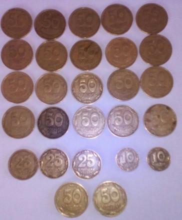 50, 25, 10, 5 копеек 1992-1996 годов. Кропивницкий. фото 1