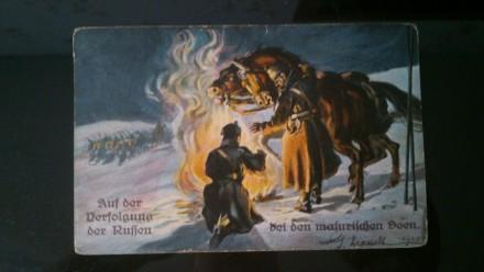 Открытка 1915г. Россия. Херсон. фото 1