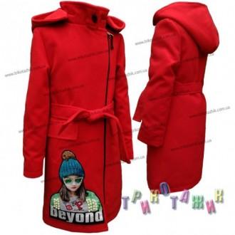 Пальто кашемировое для девочки Beyond. Хмельницкий. фото 1