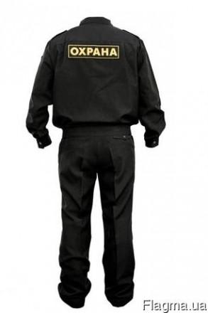 Військовий та камуфляжний одяг ціна  купити Військовий та ... 3a40110321194