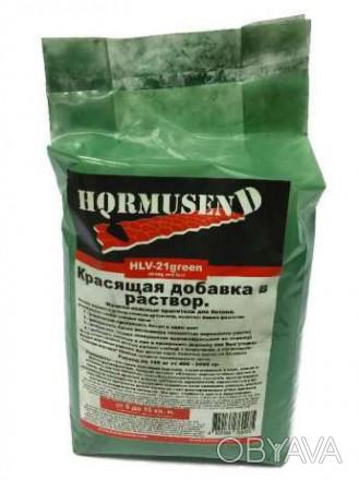 Красящая добавка HLV-GREEN Hormusend TM, 2 кг. Вес: 2 кг. Расход: 1 упаковка н. Киев, Киевская область. фото 1