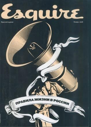 Esquire. Киев. фото 1