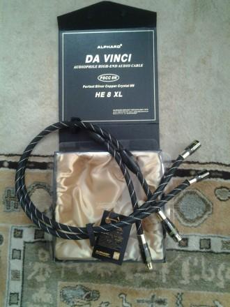Продам межблочный XLR кабель Alphard DA VINCI HE 8 XL. Кропивницкий. фото 1