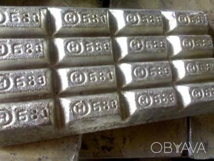Баббит Б-83 ГОСТ купить Украина
