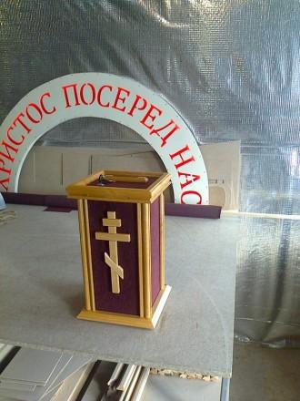 Продається настольна  карнавка. Ивано-Франковск. фото 1