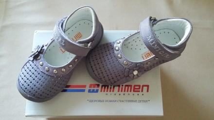 Туфли для девочки Минимен. Николаев. фото 1