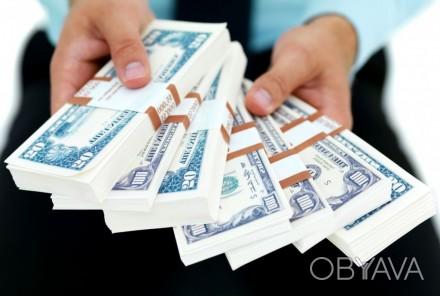 Кредит черный список без предоплаты банки новосибирска кредит онлайн