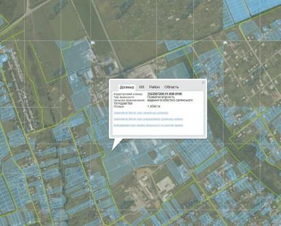 Продам земельные участки (приватизированные) - 6 участков = 4 гектара, (5 участк. Кропивницкий, Кировоградская область. фото 3