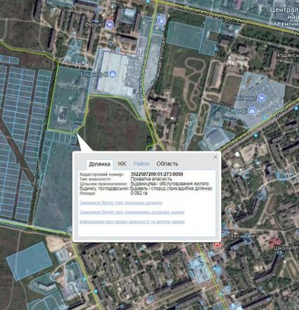 Продам земельные участки (приватизированные) - 6 участков = 4 гектара, (5 участк. Кропивницкий, Кировоградская область. фото 10
