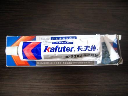 Термоклей (термопаста) силиконовый Kafuter K-5202 (80г.). Житомир. фото 1