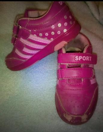 Кроссовки для девочки. Марганец. фото 1