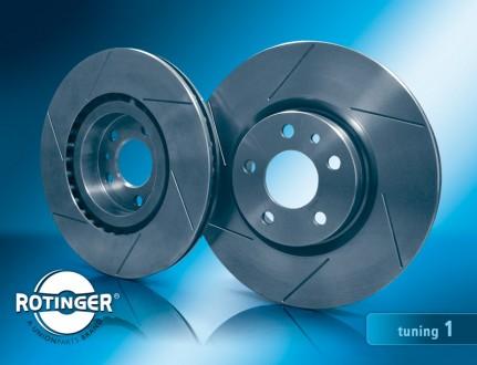 Тормозные диски фирмы Rotinger. Борислав. фото 1