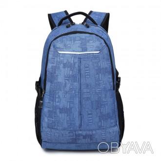 9af354e7db67 ᐈ Школьный рюкзак. Городской рюкзак. Портфель. Ранец. ᐈ Киев 450 ...