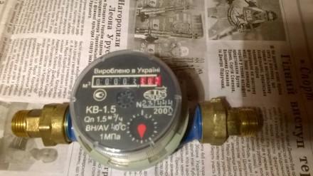 Лічильник холодної води.. Тернополь. фото 1