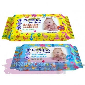 Влажные салфетки для детей ТМ «FLORIKA» Aloe Vera 15 шт. Yellow.. Харьков. фото 1