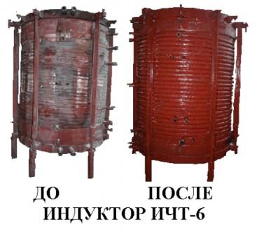Ремонт и модернизация литейного оборудования.. Мелитополь. фото 1