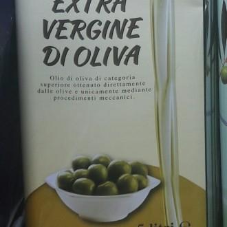 Оливкова олія ж/б 5л. Італія. Ужгород. фото 1