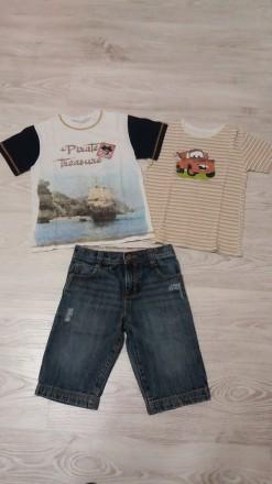 летняя одежда мальчику на рост до 116см. Запоріжжя. фото 1