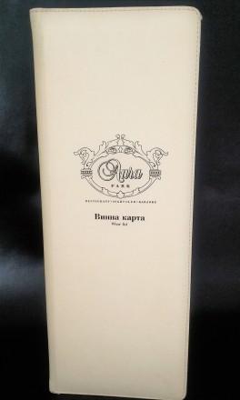 Папки меню, папки для документов, папки карта вин, счетницы, адресная папка, пап. Киев, Киевская область. фото 12