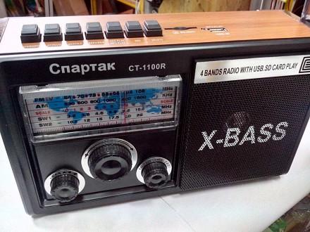 Радиоприёмник СПАРТАК с МР 3 проигрывателем и УКВ диапазоном.. Купянск. фото 1