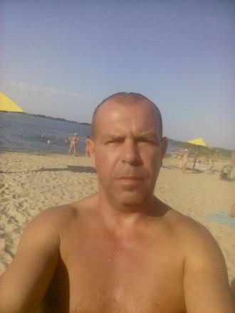 Сайт знакомств в Черкасской области
