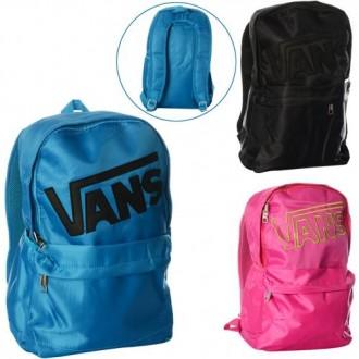 Рюкзак Vans школьный качественный удобный. Полтава. фото 1