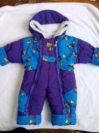 Одяг для новонароджених Кременчук на дошці оголошень OBYAVA.ua e02c515899294