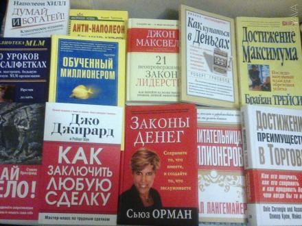 книги по бизнесу. Киев. фото 1