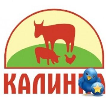 Комбикорм Калинка, БМВД Калинка. Каменское. фото 1