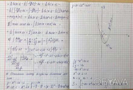 Решение контрольных по высшей математике Киев Киев ГРН  Решение контрольных по высшей математике Киев