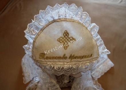 Привлекательная и очень нужная вещь на крестины – это крестильная рубашка-накидк. Александрия, Кировоградская область. фото 6