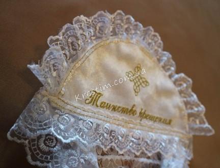 Привлекательная и очень нужная вещь на крестины – это крестильная рубашка-накидк. Александрия, Кировоградская область. фото 3