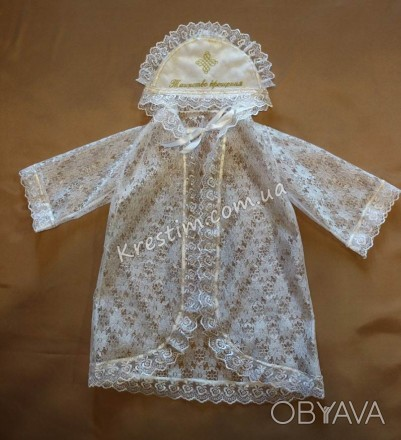 Привлекательная и очень нужная вещь на крестины – это крестильная рубашка-накидк. Александрия, Кировоградская область. фото 1