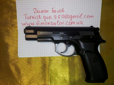 Продам стартовый пистолет в тюнинге Baredda s56. Одесса. фото 1