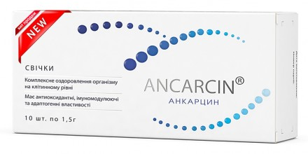 Анкарцин свечи-эффект усилен.. Днепр. фото 1