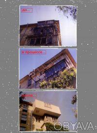 Расширение и удлинение балконов, лоджий.  Монтаж балкона к стене. Наружная и в. Одесса, Одесская область. фото 3