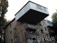 Балконы: удлинение, расширение.. Одесса. фото 1