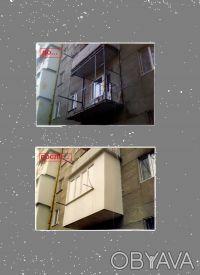 Расширение и удлинение балконов, лоджий.  Монтаж балкона к стене. Наружная и в. Одесса, Одесская область. фото 4