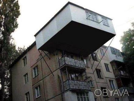 Расширение и удлинение балконов, лоджий.  Монтаж балкона к стене. Наружная и в. Одесса, Одесская область. фото 1