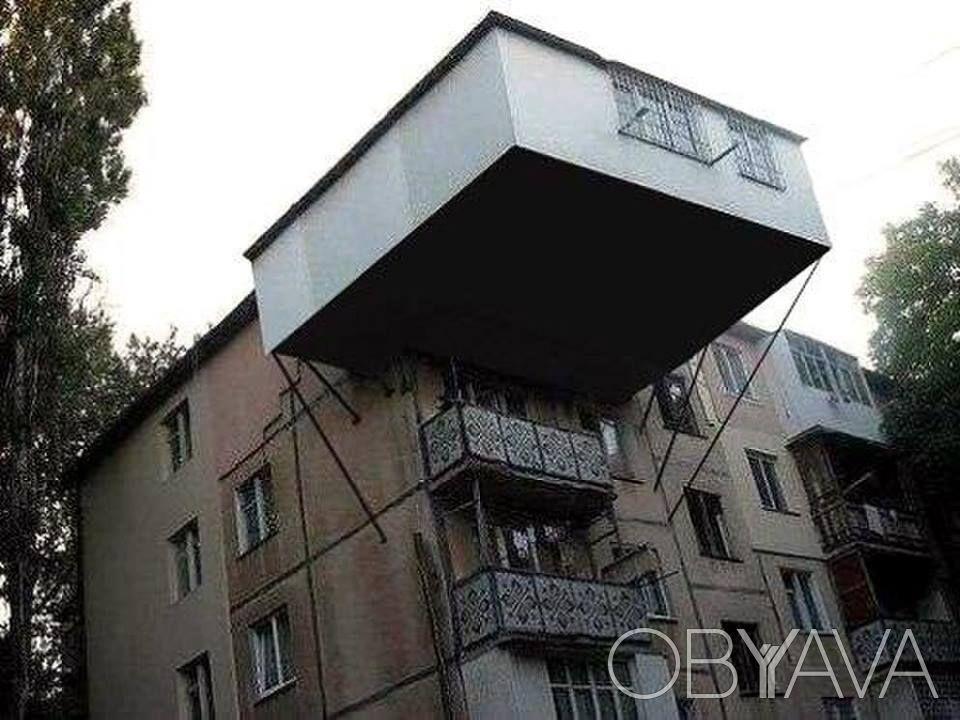 Как удлинить балкон