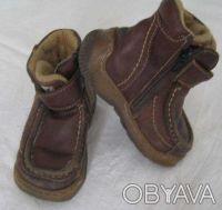 Осенние ботинки для мальчика. Днепр. фото 1