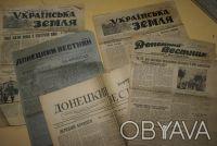 Продам газеты времен оккупации 1942 г. - 1943 г.. Днепр. фото 1