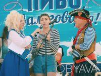 Организация праздника в Одессе. Одесса. фото 1