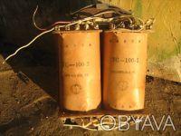 Продам трансформатор  ТС 100-2 б\у СССР. Днепр. фото 1